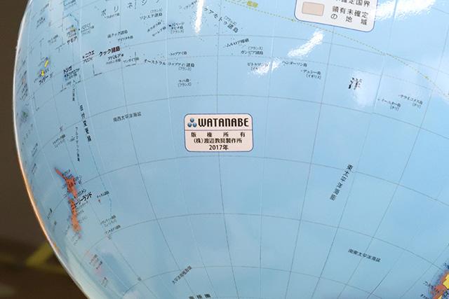太平洋上に製造年の表記入り。