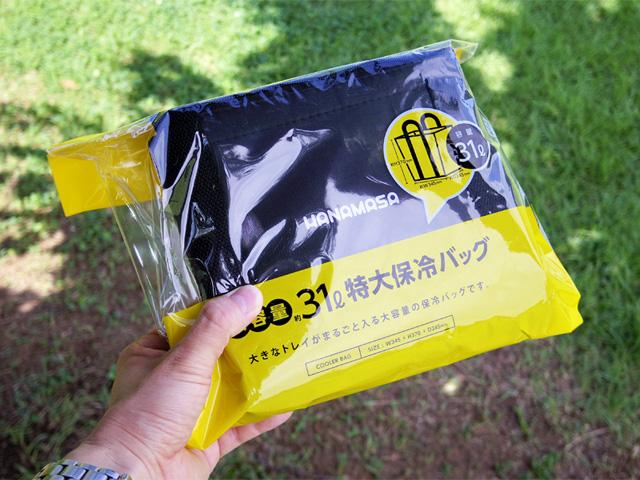 980円(税抜き)