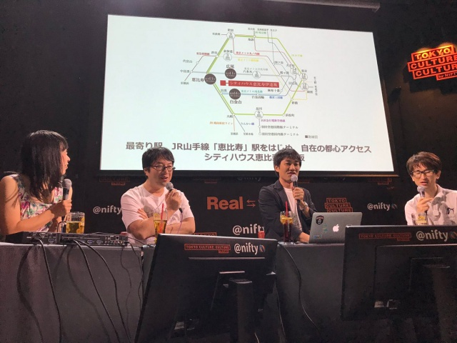 今回は司会にDPZ編集部古賀さん、ゲストに大山顕さんという布陣。マンションチラシの路線図も鑑賞しました(山手線が六角形!)