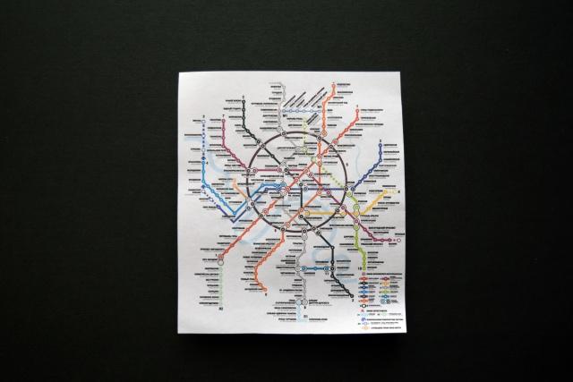 正解は「モスクワ」。環状線が正円なのが特徴