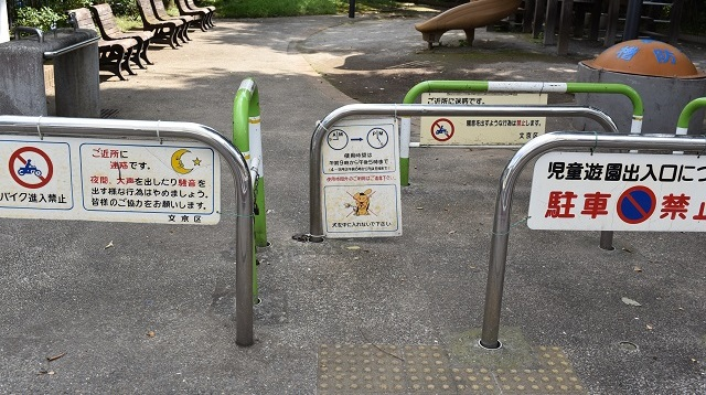 禁止の文字が躍る児童遊園の入口