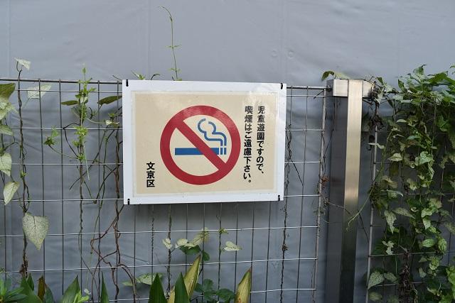 特に喫煙についてはどこも厳しかった。「ご時世」という感じがする