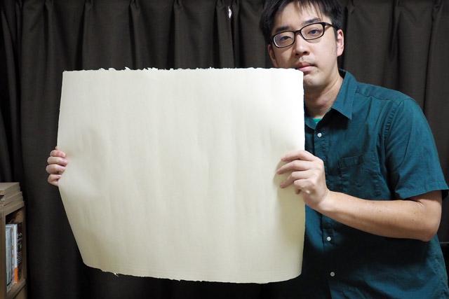 そんな模造紙の本物「局紙」を入手。手すき和紙ということで、このサイズでなんと一枚2500円だった