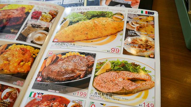 メニューに(なんと!)ハンバーグがない。その分ステーキや魚が本気