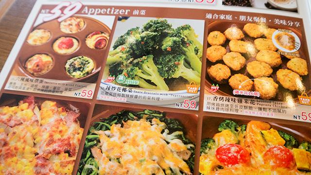 前菜はぜんぜん違うな。エスカルゴのオーブン焼きはあった。
