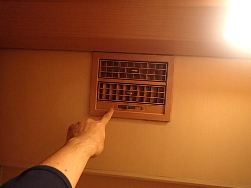 エアコンの風が苦手なので、空調を調整できるのが助かる。