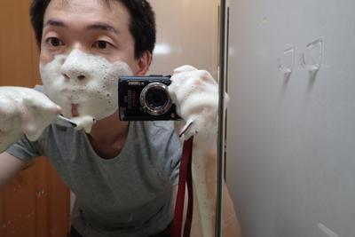 セイタカアワダチソウでひげも剃れる!