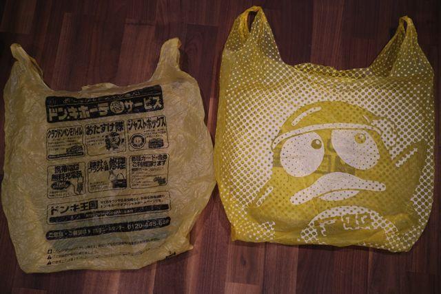 ドン・キホーテの袋といったらこの2種類。