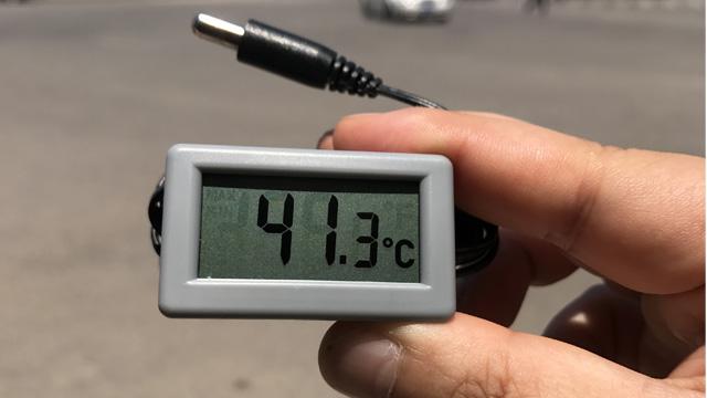 40度以上になると聞いていたので温度計を持っていった