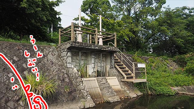 川から町へと水を流す取入口。昔は城下町一帯の飲料水として使われていたという。