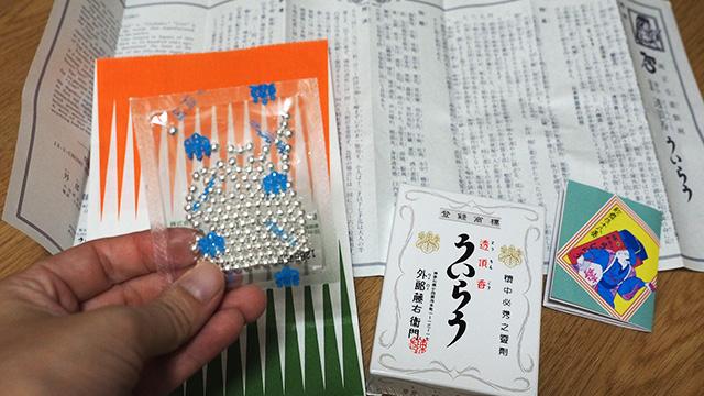 透頂香という名は天皇からつけられたもの。141粒1000円からで、仁丹に似ている。どこか体調が悪くなったらとりあえずこれを飲もう。
