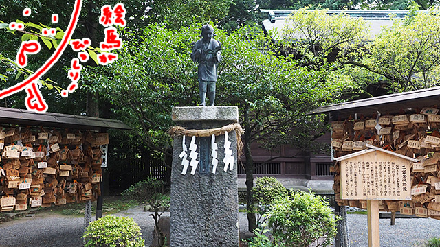 二宮金次郎さんは小田原出身だったのか。