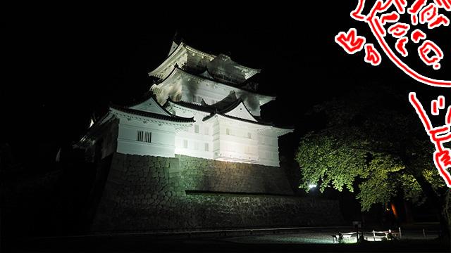 城のライトアップは少し怖かった。そしてこの写真の直後にライトアップが消えてさらに怖かった。