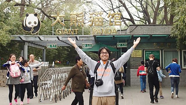 大熊猫(パンダ)を見に行きます!