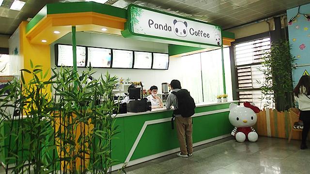 カフェもパンダ