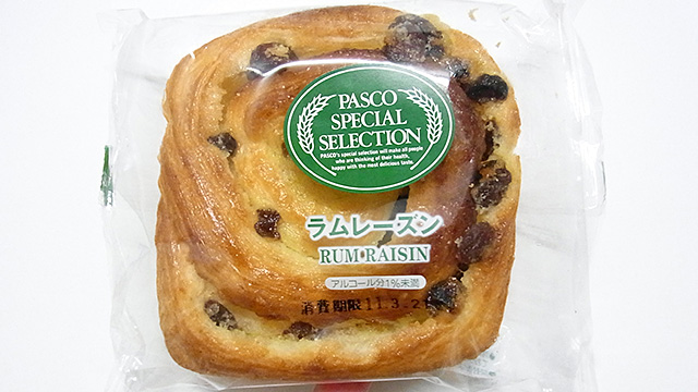 甘くて美味しいラムレーズン158円