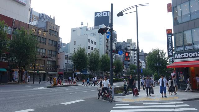 東京は神保町へやってきた