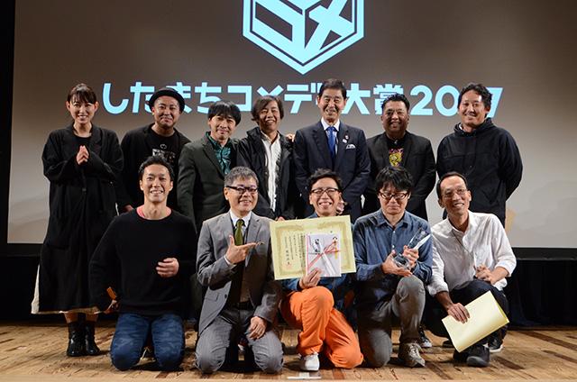 ©「したまちコメディ映画祭in台東」実行委員会 当サイトのプープーテレビの特別企画がコメディ映画祭のグランプリを獲得した