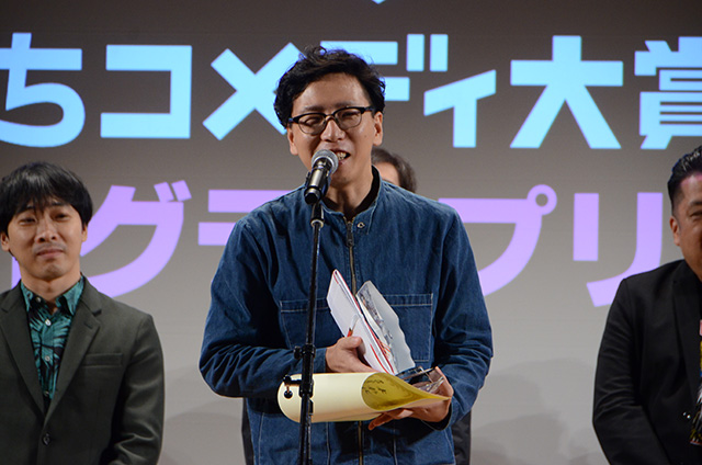 ©「したまちコメディ映画祭in台東」実行委員会 人間に受賞や表彰なんてさせるべきではない。調子に乗って翌日以降独り言大会が3日つづく