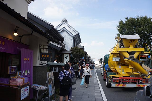 メインの道幅が狭く、ミキサー車も観光客もお互いたくましく共存している。そんな小江戸。