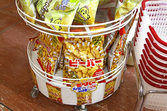 駅のセブンイレブン(NEW DAYSではない)ではビーバーといお菓子が売られていた。初めて見るがこっちでは超メジャーらしい。