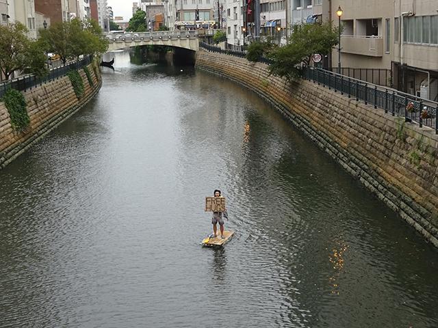 いつも何もない川に人がいるという光景、僕も見てみたい