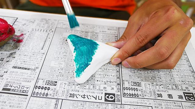 色を塗ります