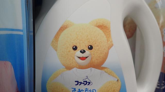洗剤のキャラクター「ファーファ」