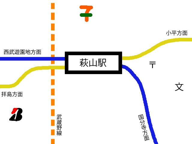 萩山駅の詳細図