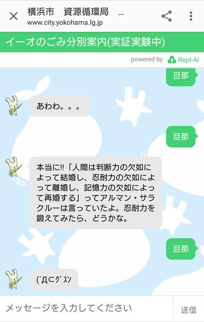 ごみ 分別 市 横浜
