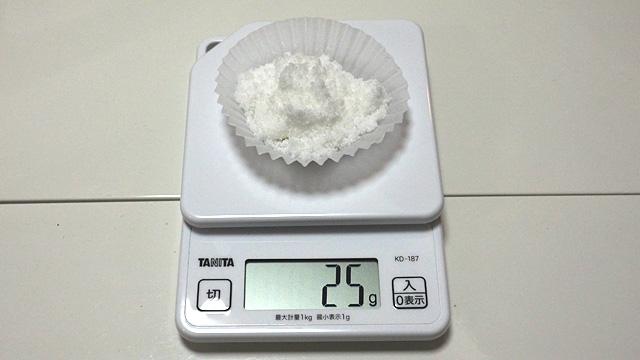 紙が軽いから、器の分の重さを差し引かなくてもいい。化学の実験とかでも使えそう。