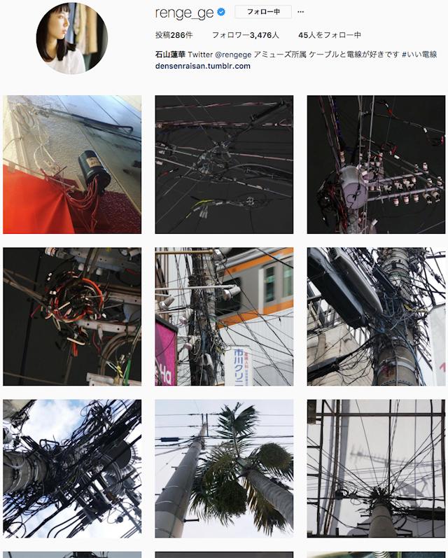 石山さんのインスタグラム。みごとに電線写真ばかり。すばらしい!