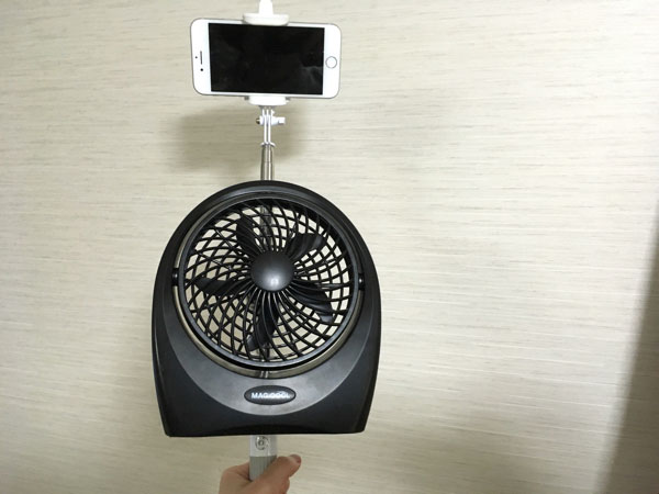 The Wind Blower Selfie Stick, complete! I should've at least bought a white fan.