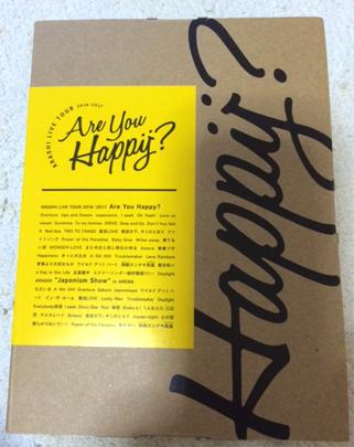 ▲最新のライブDVD「Are You Happy?」。たとえハッピーでなくても見たら「Yes」と答えたくなる超傑作。
