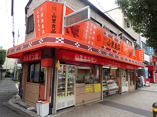 大阪色の強いホルモン焼きを探しに来たら、なぜか沖縄に辿りついた。