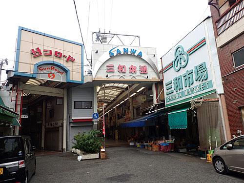 機関車トーマスの集合シーンみたいな商店街入り口。