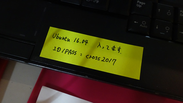 ちなみに上のDELLのパソコンにはこんな付箋が、さすが…(UbuntuというのはオープンソースのOSだそうです)
