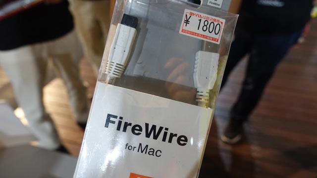 FireWire!