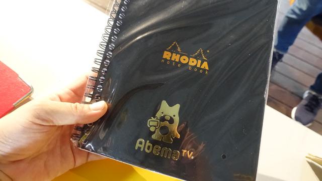 ちなみに当たったときに「丁度よい」と絶賛されたのはノベルティのノート! これはいらなくないやつ!