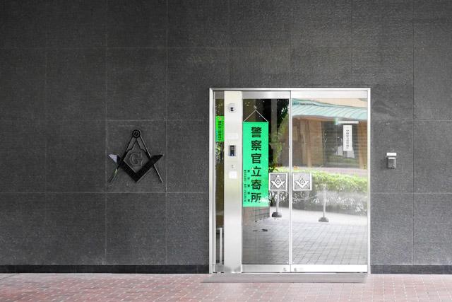 当然ながら建物は立ち入り禁止なのだが、黒一色の壁やドアの取手にまでもシンボルマークが入っており、「謎めいた入口オブ・ザ・イヤー」を進呈したいレベルの良い入口