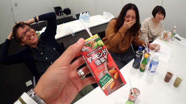 「『アーモンド効果』がおいしかっただけ」と否定され続けた石川さん。ストレスで頭を抱えてしまった。