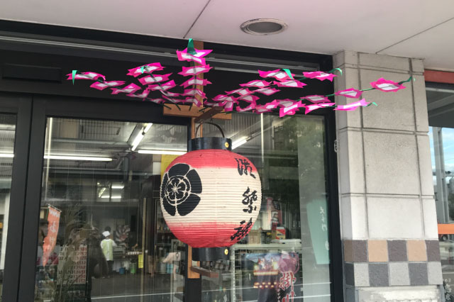 ちょうちんの台がピンクの花を飾る前提で作られている…