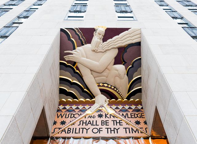 マンハッタンのロックフェラーセンタービルだ。