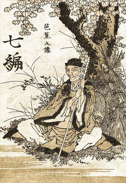 日本人ならご存知、松尾芭蕉さんの俳句です。