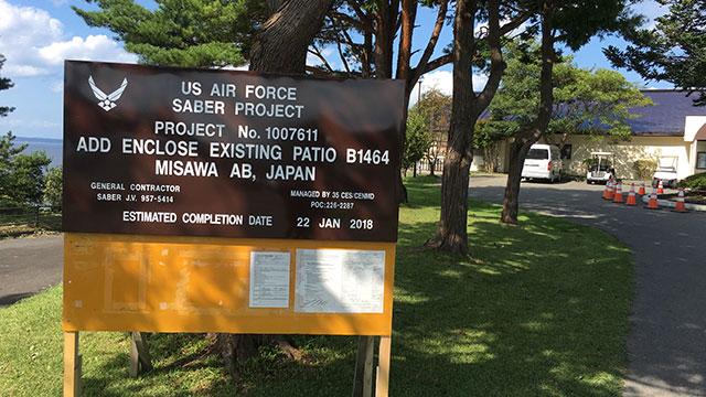 米軍関係者に連れて行ってもらえば在日米軍基地に入ることができるんだそうです。知り合いになるハードルさえ乗り越えれば中は急に海外でした。
