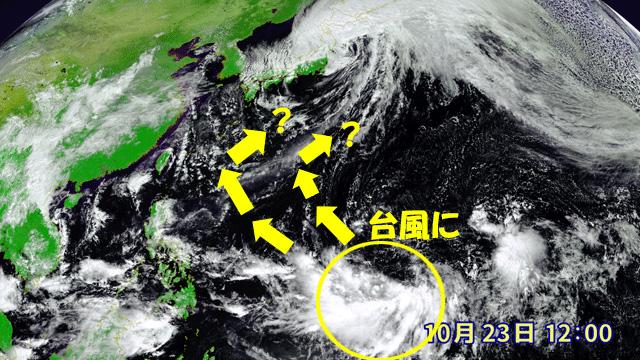 南海上でじわじわと大きくなっている台風の卵。大回りカーブか小回りカーブかで、週末の天気が変わる。