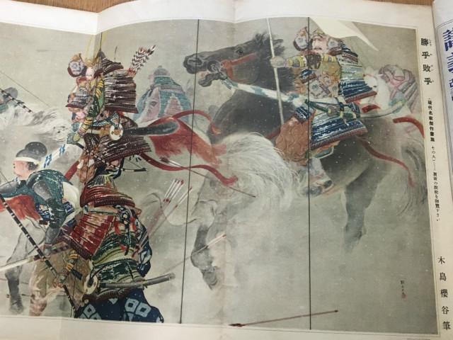 カラーページが日本画