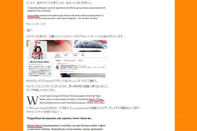 こちらの編集部ブログに詳しく書いていただいてます。見事にKyotoの大行進。
