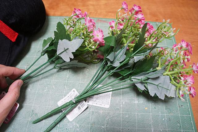 花かんざしも、100円ショップで造花を。