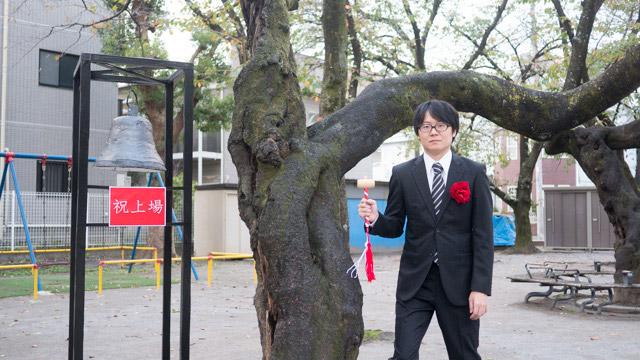 左から、東証の鐘、桜の木、上場した人